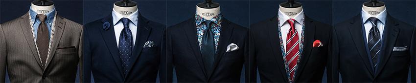 Krawatten in verschiedenen Materialien und Mustern.